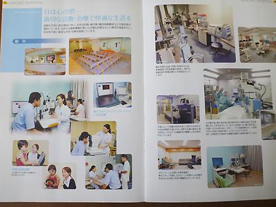 あさぎり病院07-5.jpg