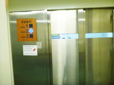 あさぎり病院4-04.jpg
