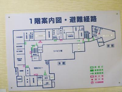 あさひ病院06-5.jpg