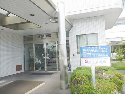 あさひ病院4-2.jpg