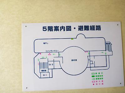 あさひ病院4-4.jpg