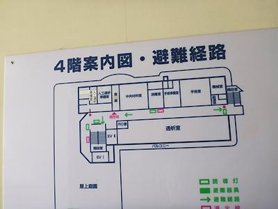あさひ病院4-6.jpg
