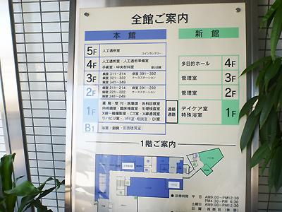 あさひ病院5-4.jpg