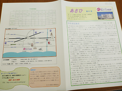 あさひ病院5-6.jpg