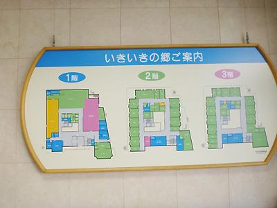 いきいきの郷01-4.jpg