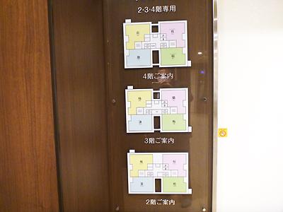 くつろぎの杜01-3.jpg