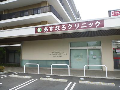 くつろぎの杜01-7.jpg