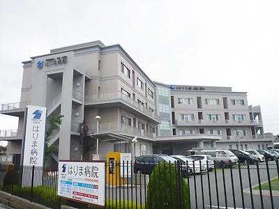 はりま病院1-1.jpg