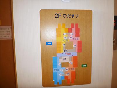 みどりの丘2-5.jpg