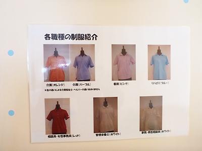 みどりの丘2-6.jpg