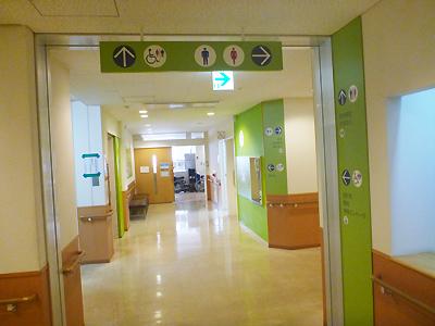 みどり病院04-2.jpg