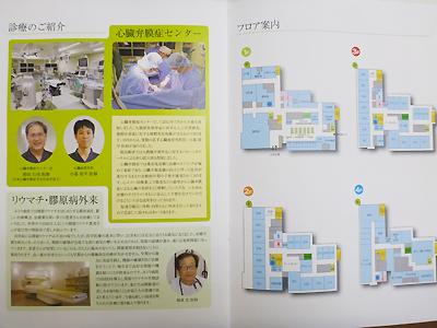 みどり病院04-7.jpg