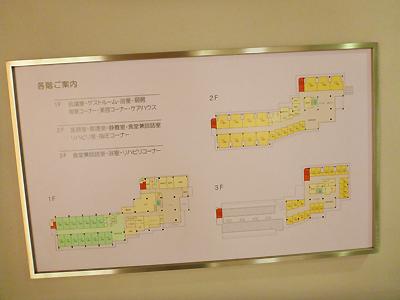 りんどうの里01-03.jpg