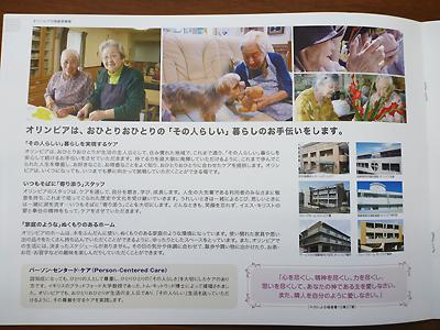オリンピア神戸西01-7.jpg