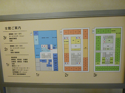 グリーンリーフ高倉02-4.jpg