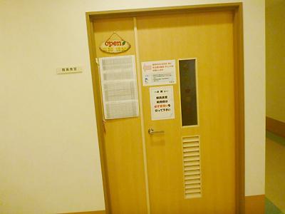 グリーンリーフ高倉04-03.jpg