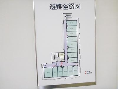 ケアハウスかんで01-03.jpg