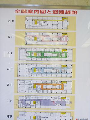 ツカザキ記念病院3.jpg