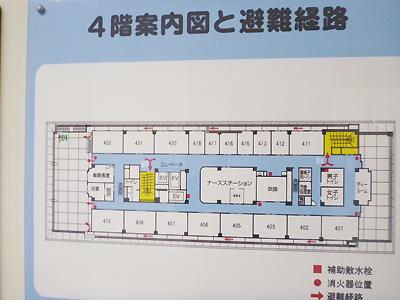 ツカザキ記念病院2-3.jpg