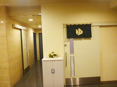 パーマリィ新神戸01-07.jpg