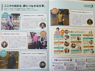 パーマリィ春日台03-6.jpg