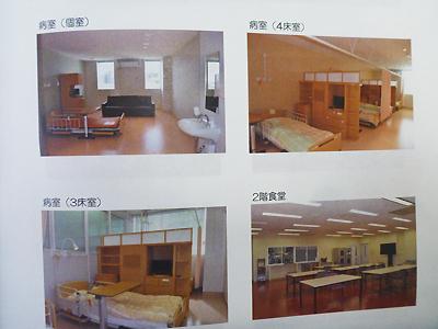 フェニックス加古川記念病院02-7.jpg
