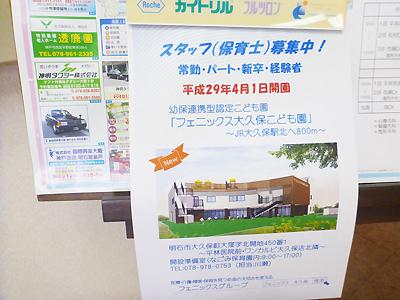 フェニックス岩岡クリニック1-07.jpg