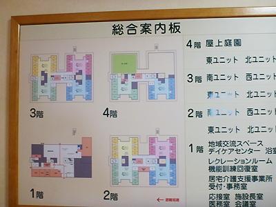 フェニックス西神戸1-4.jpg