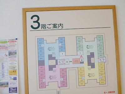 フェニックス西神戸2-4.jpg