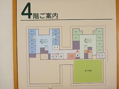 フェニックス西神戸3-4.jpg