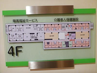 フェニックス長田1-4.jpg