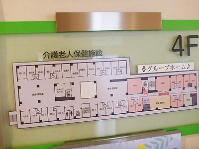 フェニックス長田4-3.jpg