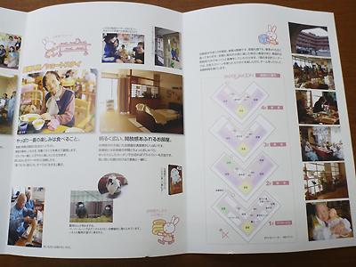ペーパームーン2-5.jpg