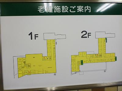 マイン・レーベン1-3.jpg