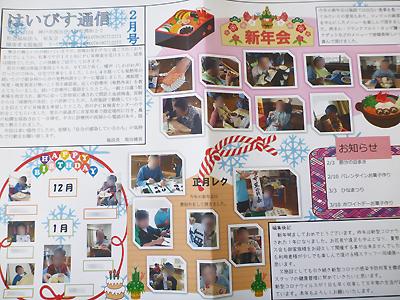 リバティ神戸03-7.jpg