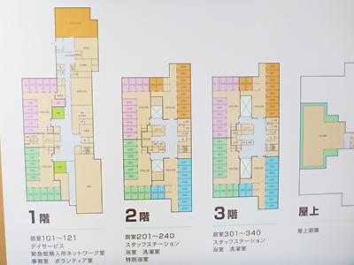 二見ラガール3-6.jpg