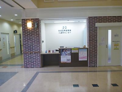 伊川谷病院05-03.jpg