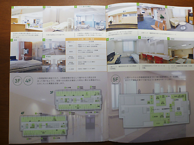 伊川谷病院05-07.jpg