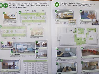 伊川谷病院06-7.jpg