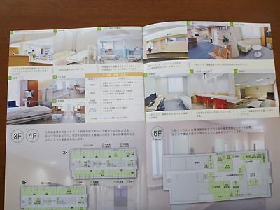 伊川谷病院07-7.jpg