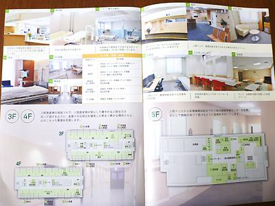 伊川谷病院08-6.jpg