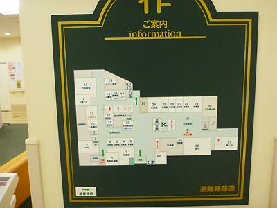 伊川谷病院09-03.jpg