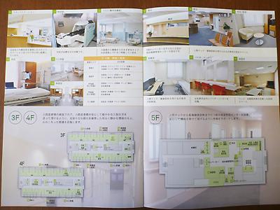 伊川谷病院09-07.jpg