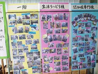 佐野記念アット01-5.jpg