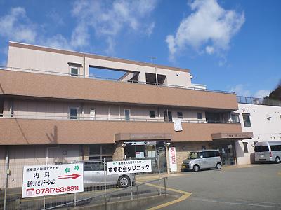 佐野記念アット01-7.jpg