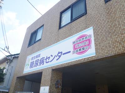 偕生病院03-7.jpg