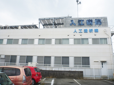 入江病院2.jpg