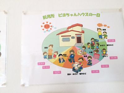 入江病院2-7.jpg