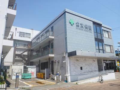 公文病院01.jpg