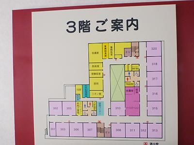 共立会病院1-5.jpg